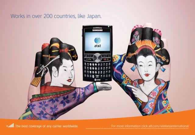 AT&T-Japon2