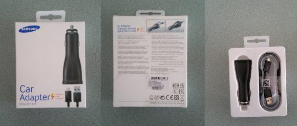 L'emballage du chargeur de voiture charge rapide Samsung